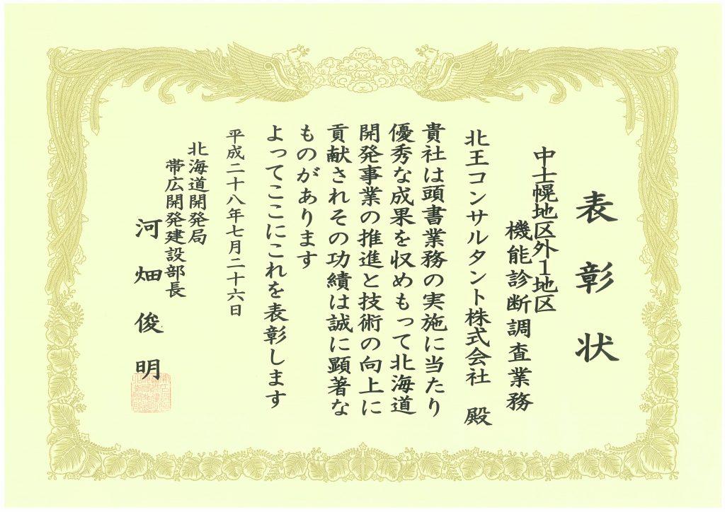 img-726142155-0001